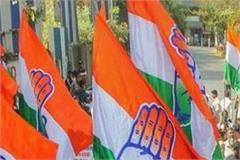 haryana congress nominees for 6 lok sabha candidates