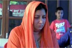 forest guard s wife said my husband killed by forest mafia