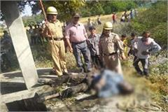 jwali well body recovered