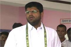 dushyant chautala commented on shruti and dharambir singh