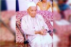 freedom fighter thakur dutt shastri merge into panchatattva