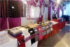 exhibition of products manufactured by prisoners