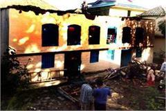 horse fire house ash