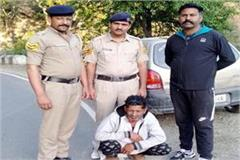 one arrested with consignment of drugs