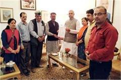 congress handover the memorandum to governor