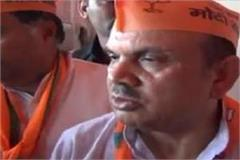 bjp nominee ramesh kaushik for nomination on 19th