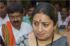 56 lakhs increase in assets of union minister smriti irani in 5 years