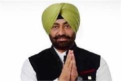 khaira offers ticket from congress