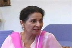 election commission allowed preneet kaur to use bulletproof car