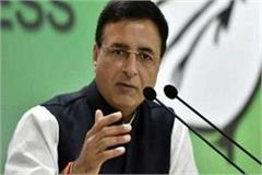 surjewala said mass struggle will be against the order to ban paddy cultivation