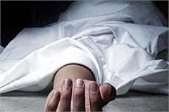 brother committed suicide in house of sister