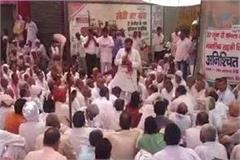 rao inderjit singh big blow people of bawal 84 did mahapanchayat boycott