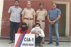 tranformer thieves arrested in yamunanagar