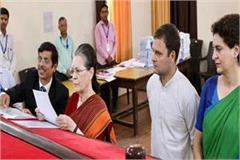 sonia gandhi s assets rise 2 5 million in five years