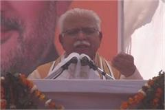 chief minister said haryana people is my family