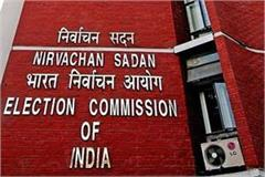 election commission approves building of many polling centers
