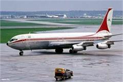 flights closed between new delhi and shimla