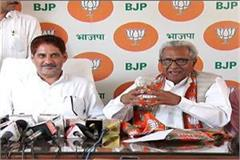 two former mlas joined bjp