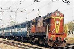 ferozepur delhi train will run again after 3 months