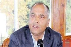 cm said himachal s economic get force from green bonus