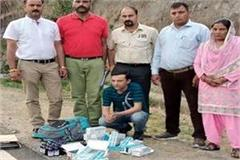 youth arrested with consignment of drugs