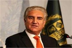 india and pakistan can not be separated qureshi