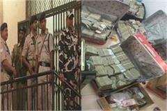 14 6 crore rupees recovered in the income tax department