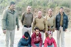 3 arrested for kidnapping 2 minor girls