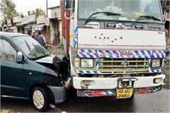 collision between car and tempo couple injured