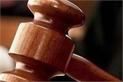 court gave punishment to cheque bounce accused