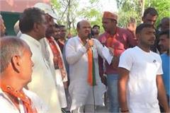 mp seeks votes got protest by villagers