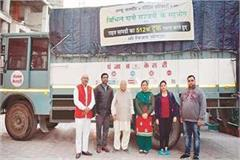 512th truck relief material for victims of jammu and kashmir