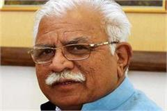 cm khattar gibed on congress