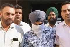 police arrest 1 in bribe case