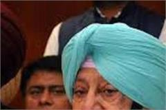 shuffling in punjab government