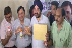 congress gave the shivraj badam patanjali chyawanprash and eye drup