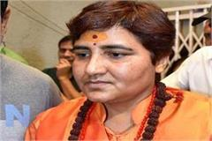 sadhvi pragya s notice has not yet come to the notice