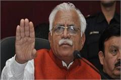 cm declares haryana assembly elections to be held before diwali