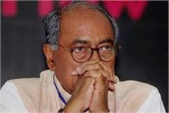 digvijay does not believe in ec gel himself to investigate evm security