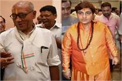 digvijay sadhvi s election expenditure gap ec issued third notice