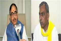 om prakash rajbhar crosses all limits of ministerial post  mahendra nath pandey