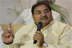 the threat is not to the nation but the bjp abhay chautala