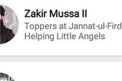 terrorist moosa facebook account