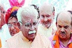 cm khattar attack bangal cm