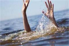 3 youths drowning in river