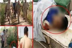 meerut encounter between police and gangsters 50 thousand prize pile