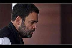 these rahul gandhi s the biggest reason for defeat from amethi