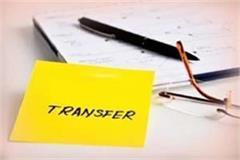 transfer of state service police officers in mp see list