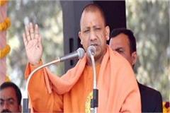 yogi adityanath congress can create disturbance and riots in evms