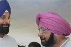 punjab government will file defamation case against majithia